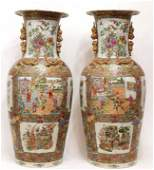 222 LARGE ANTIQUE CHINESE FAMILLE ROSE PALACE VASES