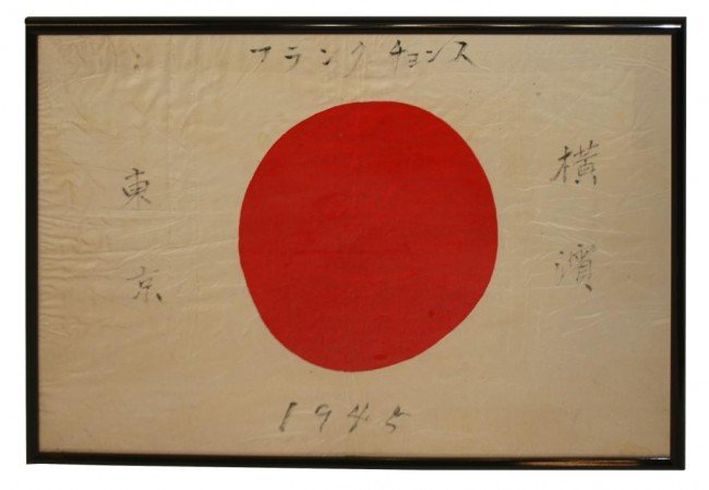 20: JAPANESE WWII CAPTURED SOLDIERS FLAG