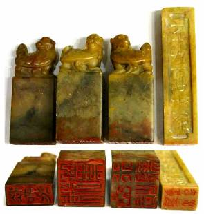 GROUP CHINESE CARVED SOAPSTONE STEATITE SEALS