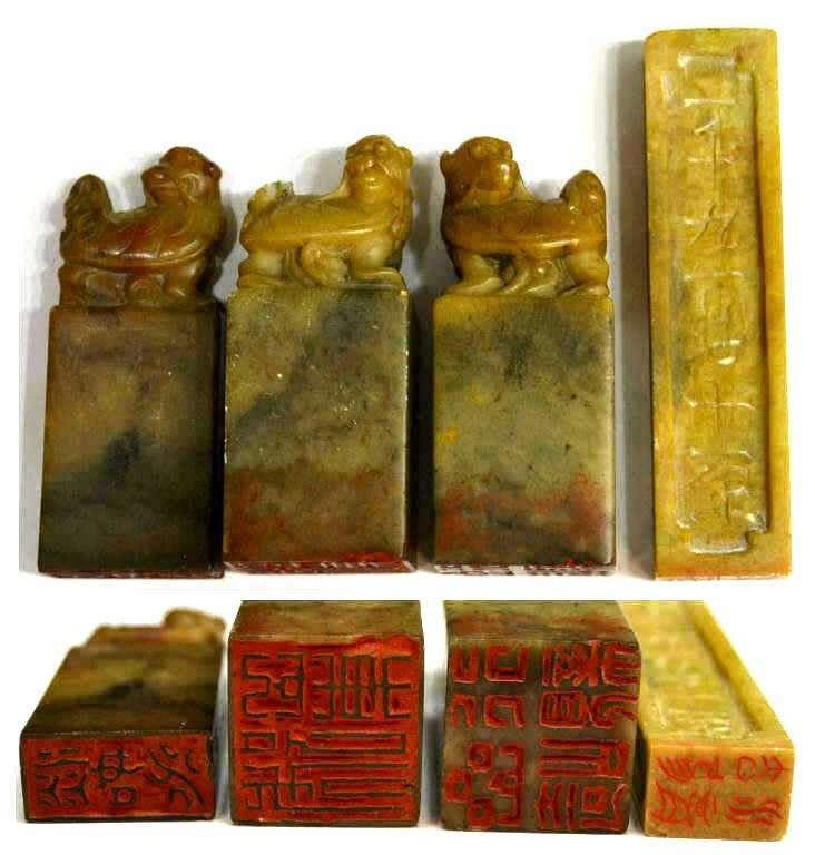 33: GROUP CHINESE CARVED SOAPSTONE STEATITE SEALS