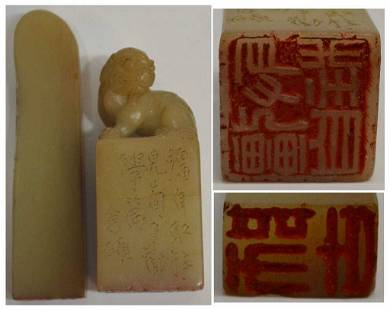 CHINESE CARVED JADE SEALS