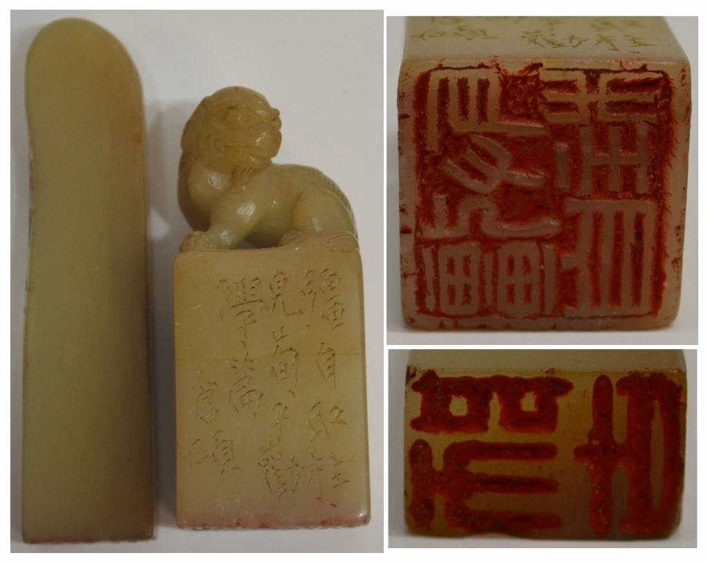 34: CHINESE CARVED JADE SEALS