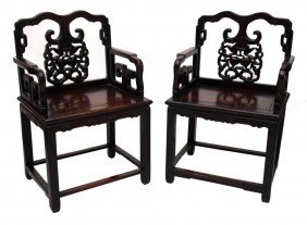 19TH C. CHINESE CARVED ROSEWOOD ARM CHAIRS
