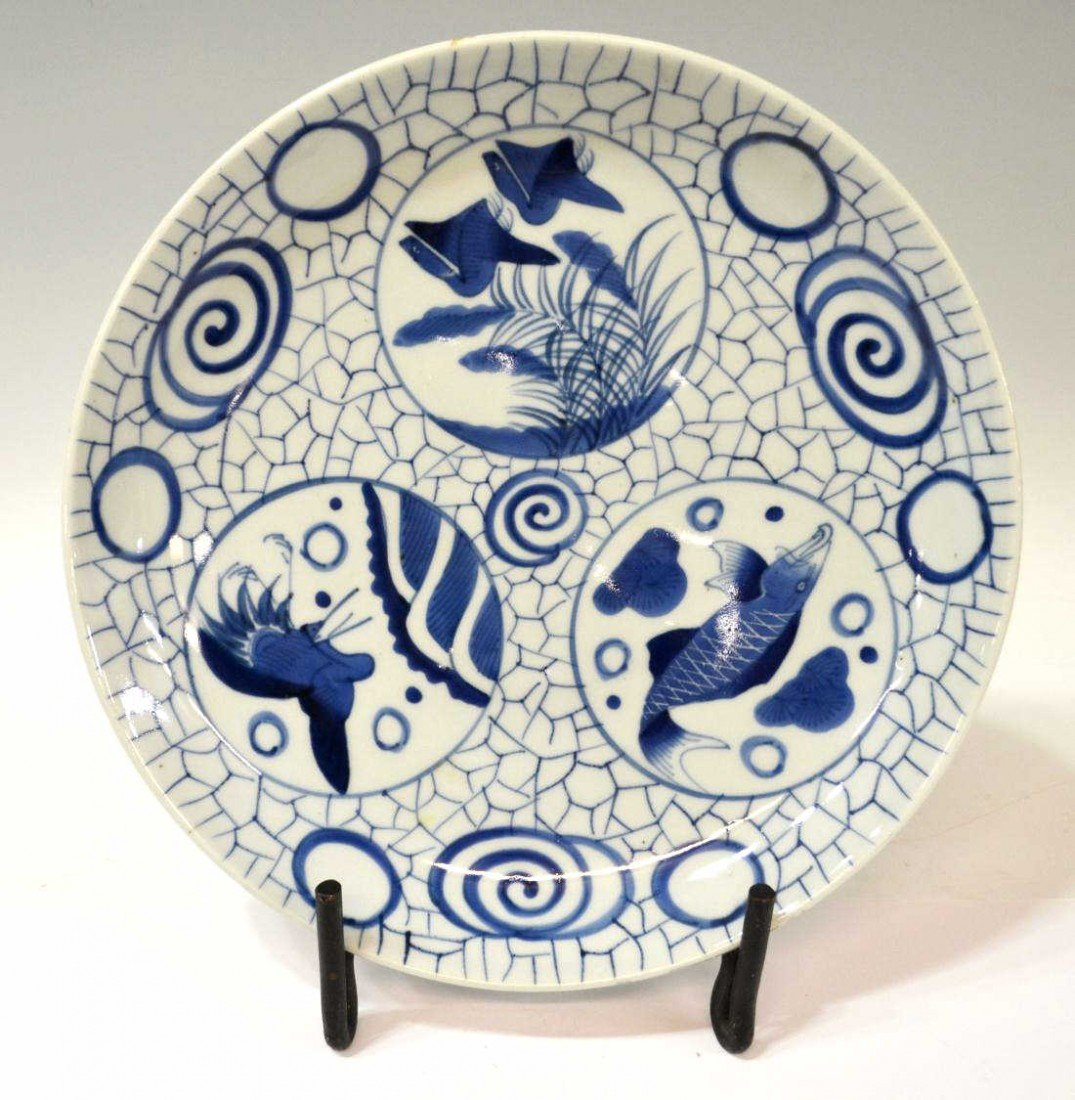 529: LARGE JAPANESE BLUE & WHITE PORCELAIN CHARGER