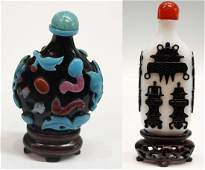 143 2 CHINESE PEKING GLASS OVERLAY SNUFF BOTTLES