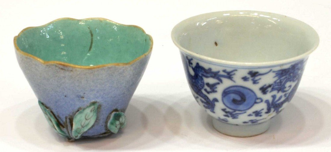 509: (2) CHINESE BLUE DRAGON & FAMILLE ROSE CUPS, QING