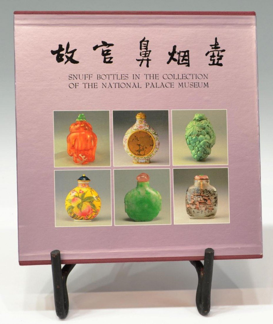 521: BOOK: SNUFF BOTTLES , NATIONAL PALACE MUSEUM
