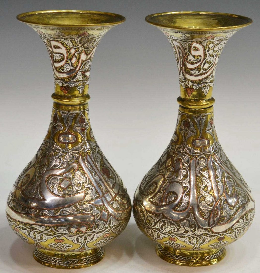 205: ISLAMIC CAIROWARE SILVER & COPPER INLAID VASES