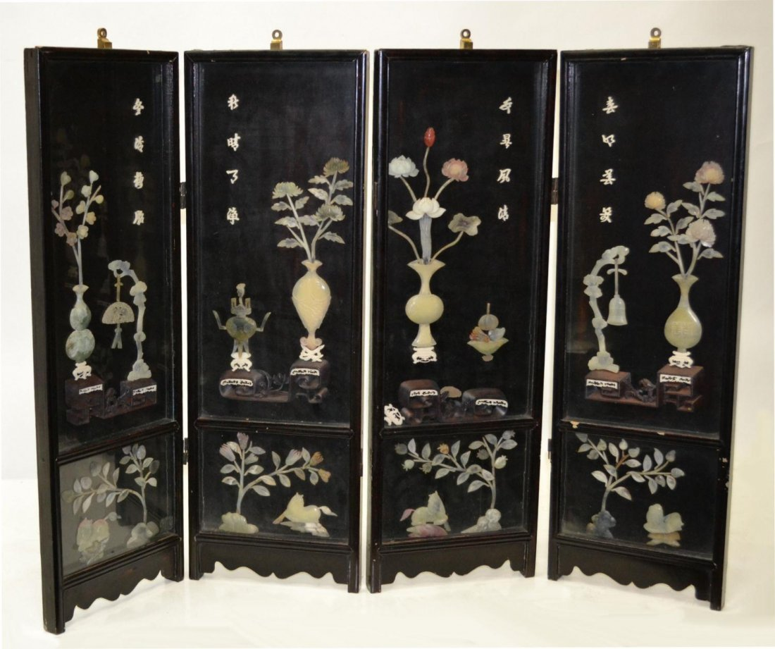 571: CHINESE FOUR PANEL JADE SCREEN, PAINTED SCENES