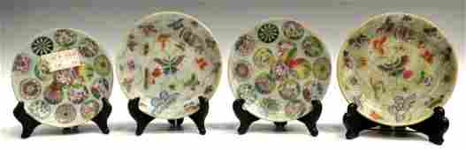 559: (4) CHINESE PORCELAIN POLYCHROME PLATES