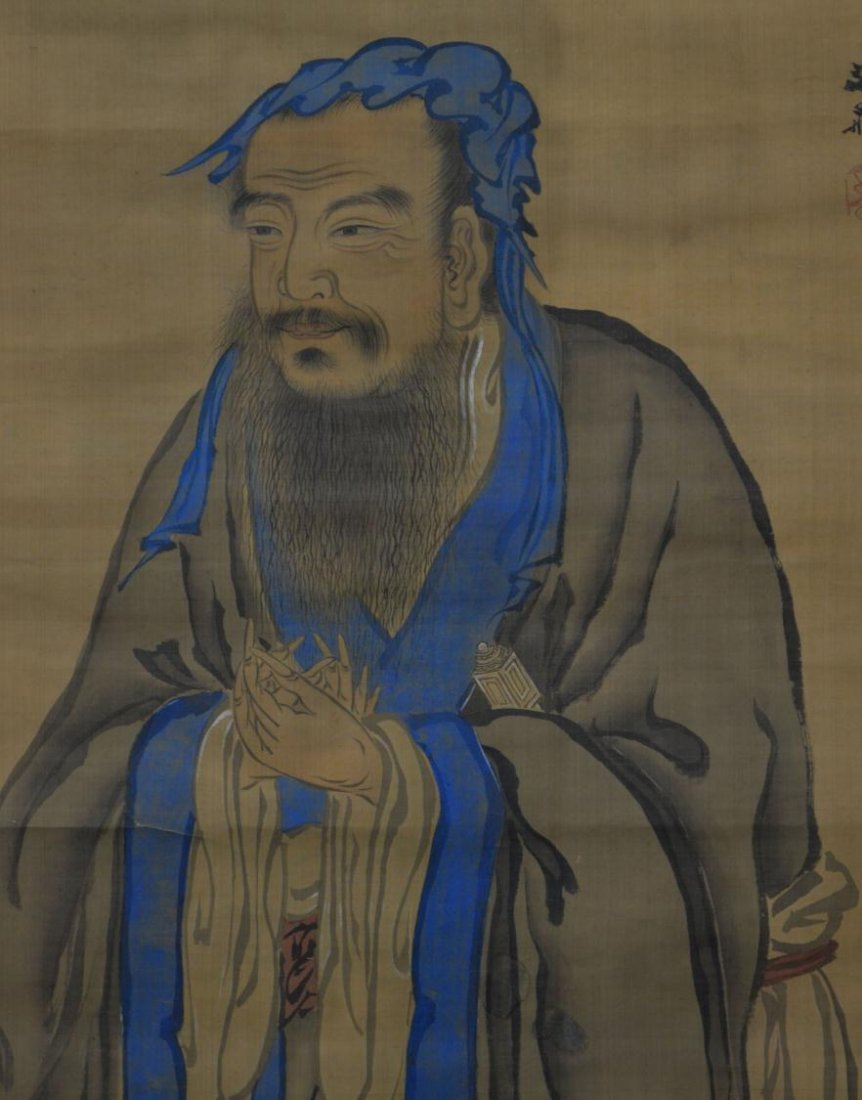 579: JAPANESE INK & COLOR ON SILK PAINTING,CHINESE SAGE - 4