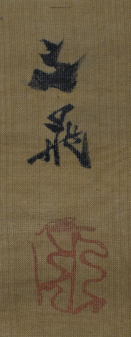 579: JAPANESE INK & COLOR ON SILK PAINTING,CHINESE SAGE - 7