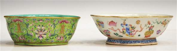 831: (2) 19TH C. CHINESE FAMILE ROSE PORCELAIN BOWLS