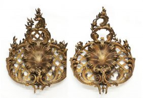 """14: LOUIS XV STYLE GILTWOOD ARCHITECTURAL ELEMENTS,38"""""""