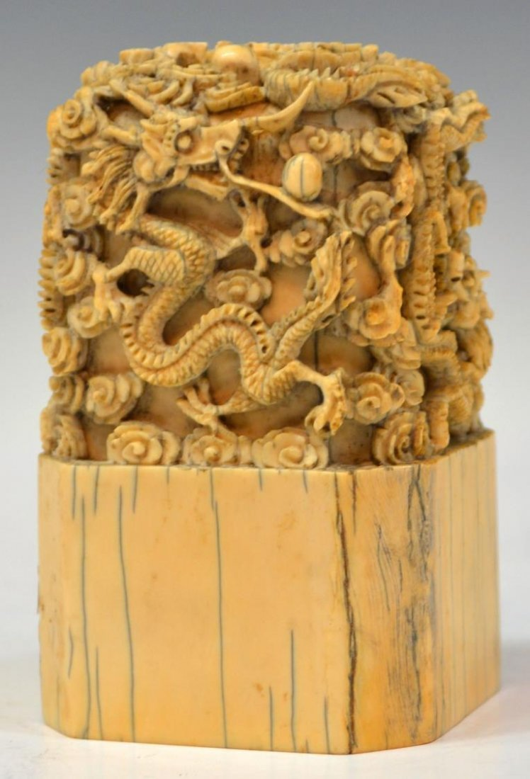 LARGE DRAGON CARVED CHINESE IVORY CHOP