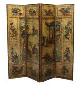 VINTAGE CHINESE LEATHER FIGURAL SCREEN