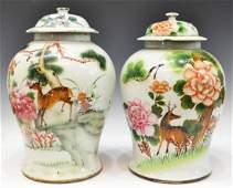 2 CHINESE ENAMELED PORCELAIN COVERED JARS