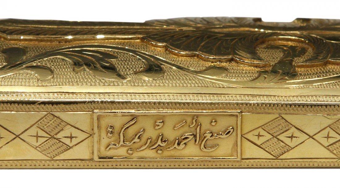 GOLD PRESENTATION SWORD, TEXAS, DARRELL ROYAL - 7