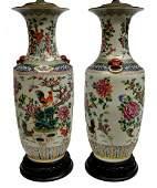 (2) LARGE CHINESE ENAMELED PORCELAIN VASE LAMPS