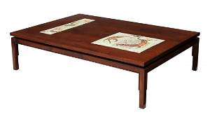 MODERN TILE INSET COFFEE TABLE