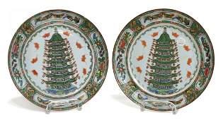 (2) CHINESE EXPORT ENAMELED PORCELAIN PLATES