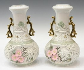 (2) Chinese Porcelain Gilt & Reticulated Vases