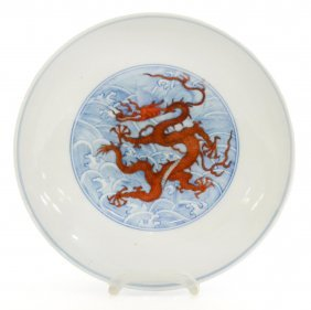 Chinese Porcelain Red Enamel Imperial Dish