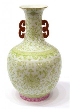 Chinese Green Enameled Marriage Vase