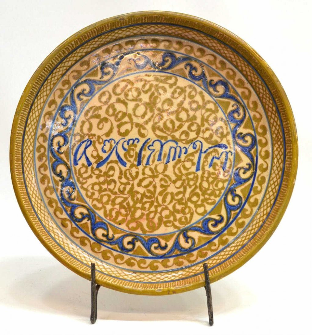 HISPANO-MORESQUE REVIVAL LUSTRE POTTERY CHARGER