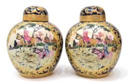 (2) LARGE ASIAN PARCEL GILT PORCELAIN GINGER JARS