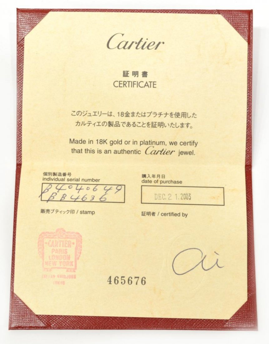 """LADIES CARTIER 18KT WHITE GOLD """"DOUBLE C"""" RING - 5"""