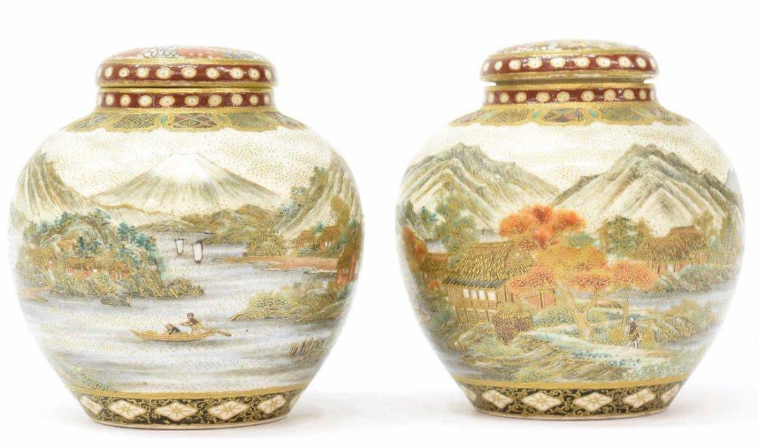 (2) JAPANESE YABU MEIZAN SATSUMA EARTHENWARE JARS