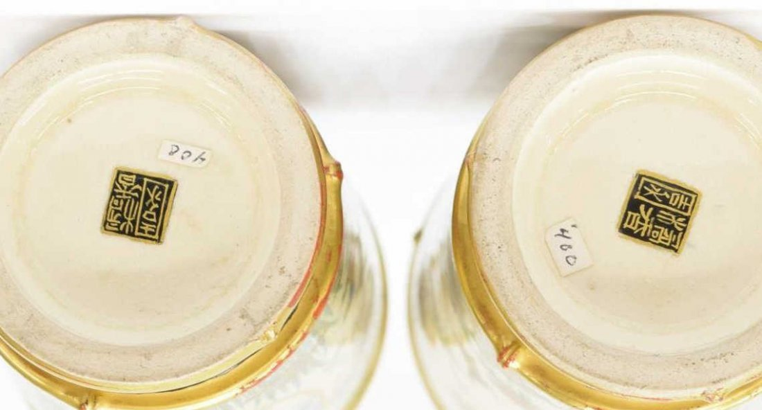 (2) JAPANESE SATSUMA YOSHINAGA PARCEL GILT VASES - 4
