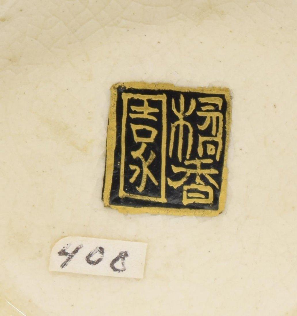 (2) JAPANESE SATSUMA YOSHINAGA PARCEL GILT VASES - 5