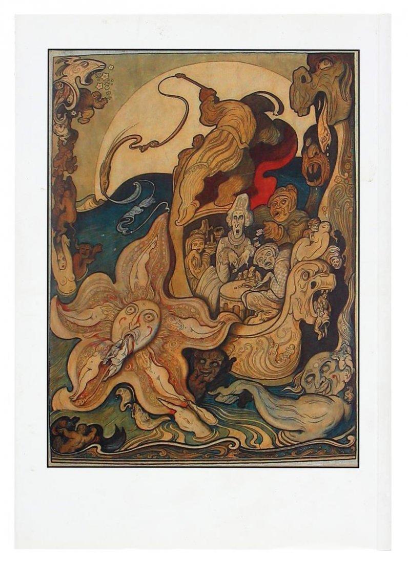 ALAN ODLE (1888-1948) ATTRIB., WATERCOLOR - 9