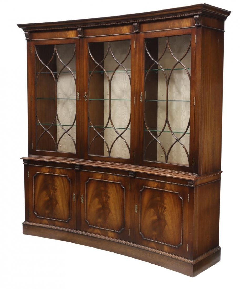 ENGLISH BEVAN FUNNELL MAHOGANY CONCAVE CABINET