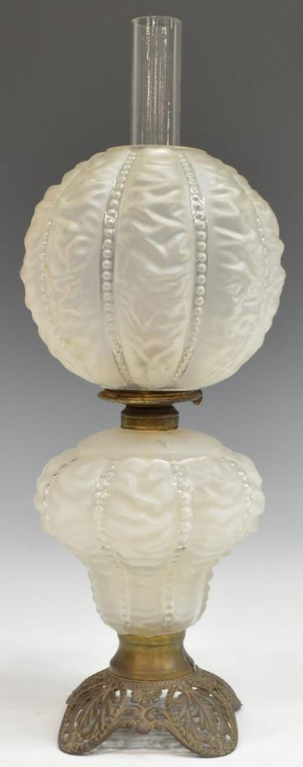 'GONE WITH THE WIND' SATIN GLASS PARLOR OIL LAMP