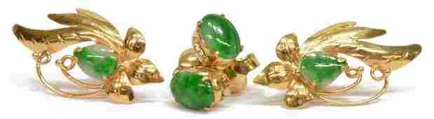 4 LADIES ESTATE 14K GOLD  JADE PIERCED EARRINGS