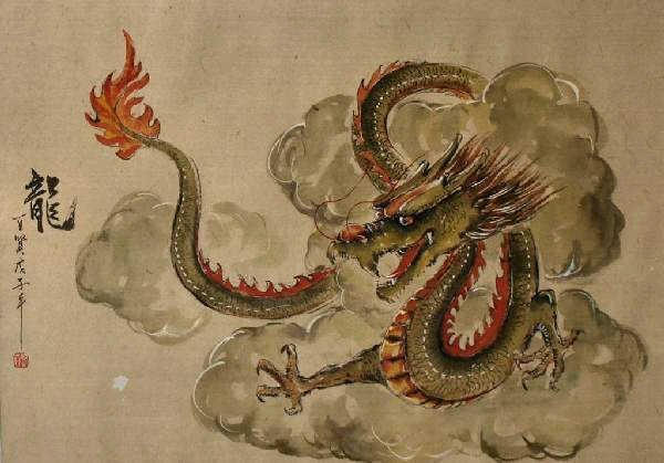 FRAMED WATERCOLOR, FOUR-TOED DRAGON, SIGNED