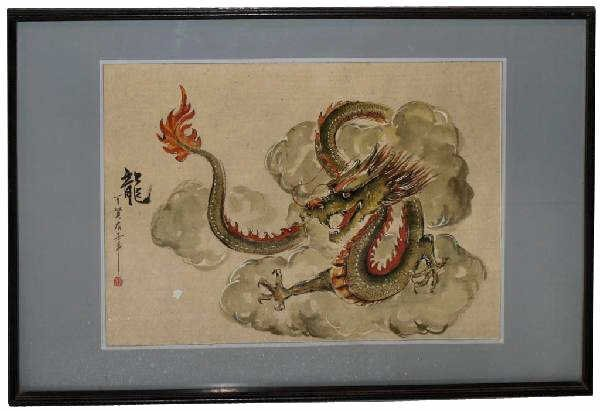 FRAMED WATERCOLOR, FOUR-TOED DRAGON, SIGNED - 2