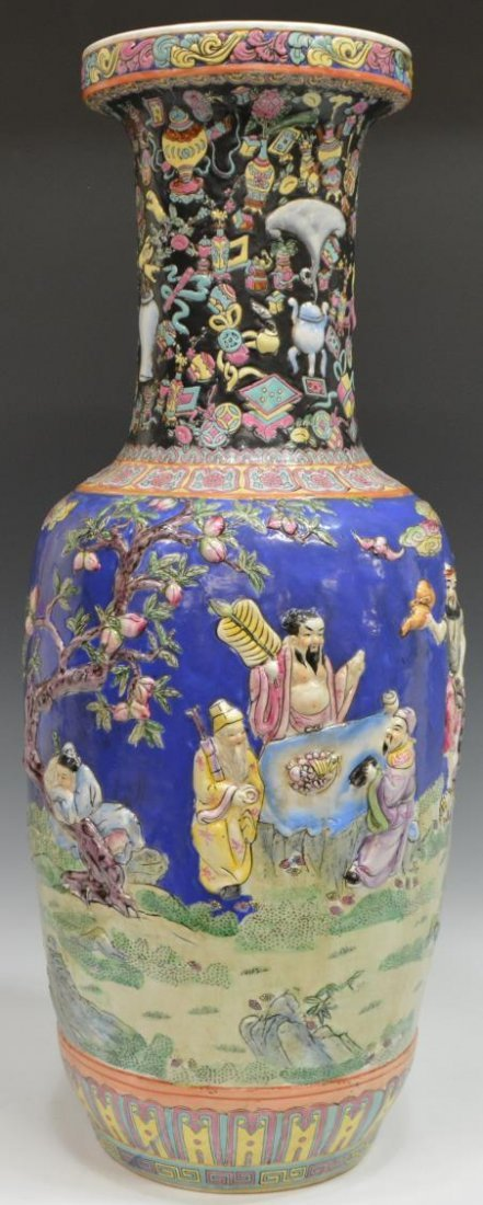 CHINESE ENAMELED FAMILLE ROSE 8 IMMORTALS VASE