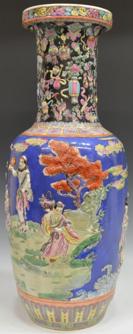 CHINESE ENAMELED FAMILLE ROSE 8 IMMORTALS VASE - 2