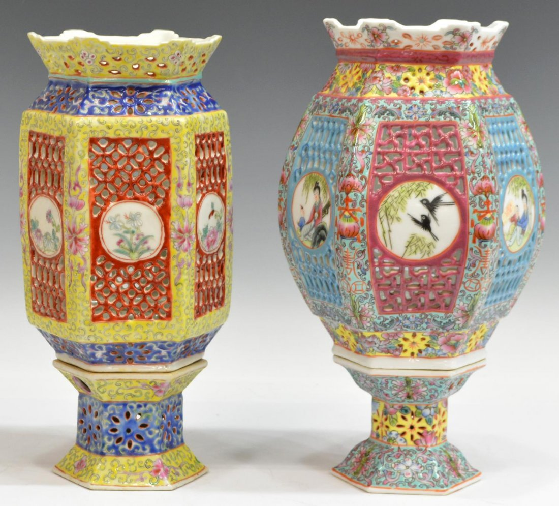 (2) VINTAGE CHINESE RETICULATED PORCELAIN LANTERNS - 2
