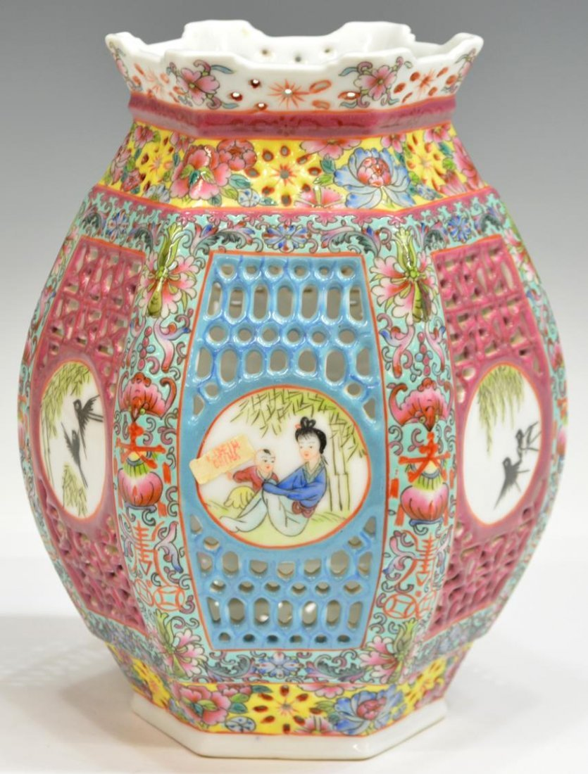 (2) VINTAGE CHINESE RETICULATED PORCELAIN LANTERNS - 3
