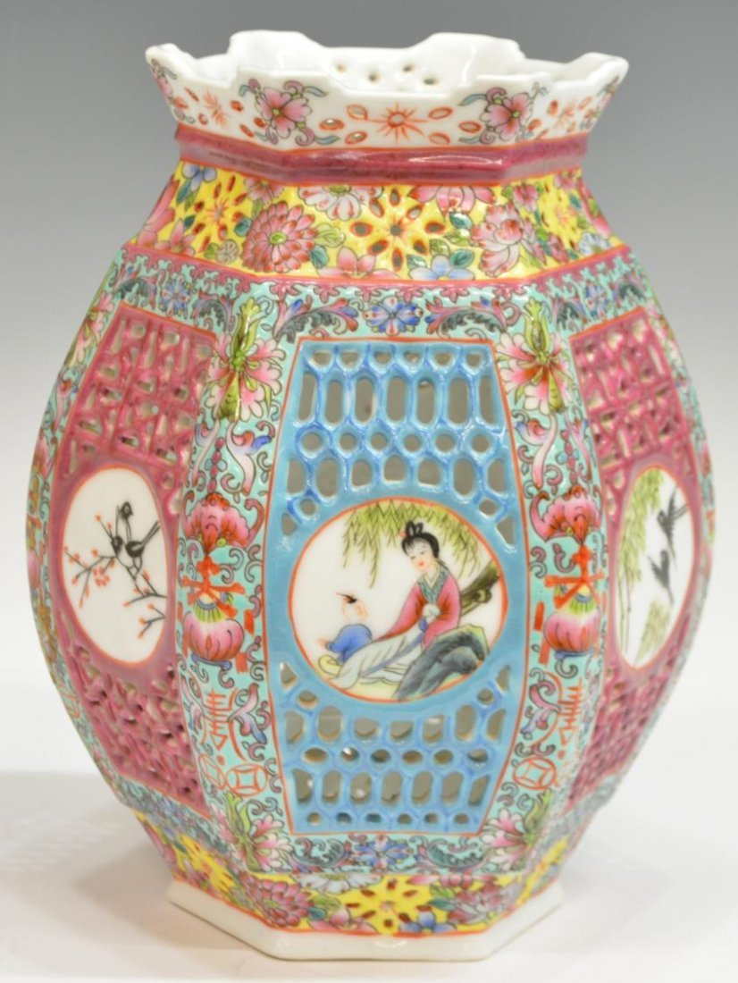 (2) VINTAGE CHINESE RETICULATED PORCELAIN LANTERNS - 4