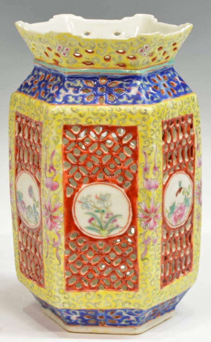(2) VINTAGE CHINESE RETICULATED PORCELAIN LANTERNS - 5