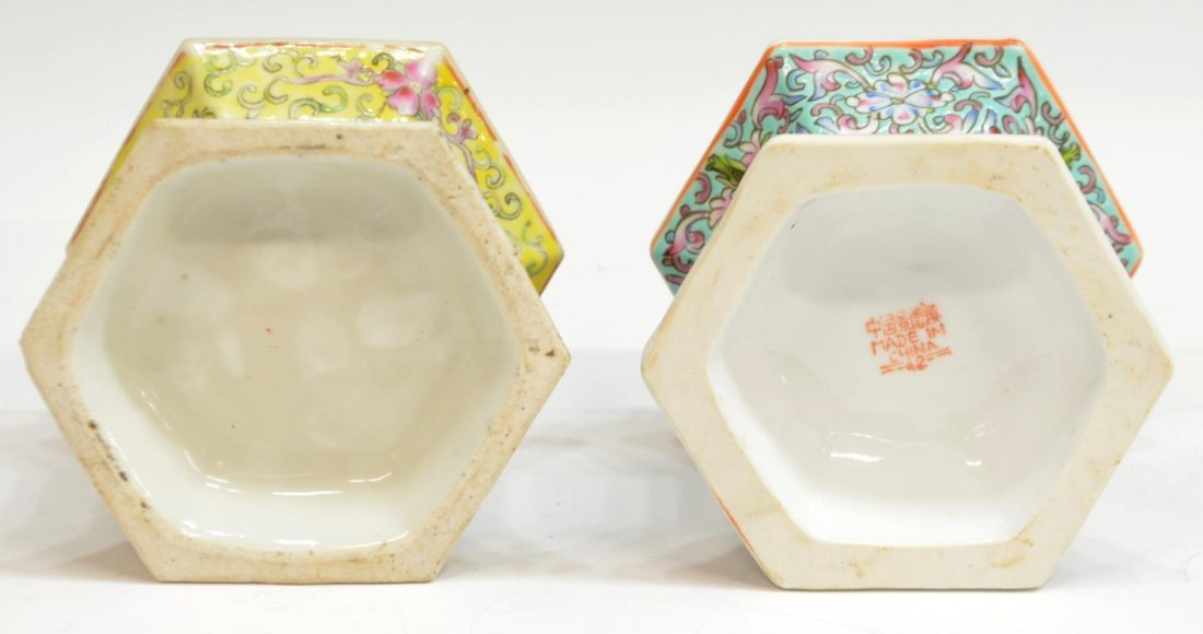 (2) VINTAGE CHINESE RETICULATED PORCELAIN LANTERNS - 6