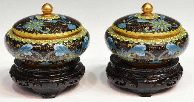 (3) CHINESE CLOISONNE ENAMEL VASE & LIDDED JARS - 5