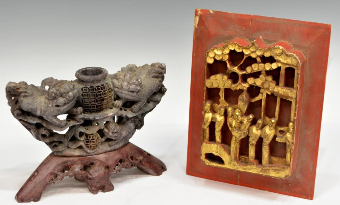 COLLECTION OF VINTAGE CHINESE DECORATIVE ITEMS - 3