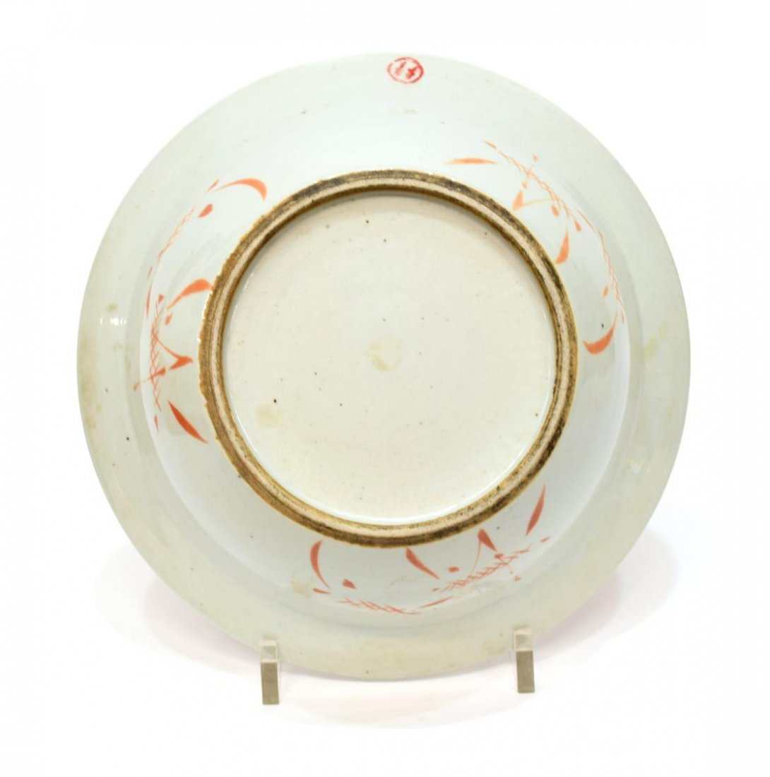 CHINESE ROSE FAMILLE & CELEDON GLAZED BOWL - 4